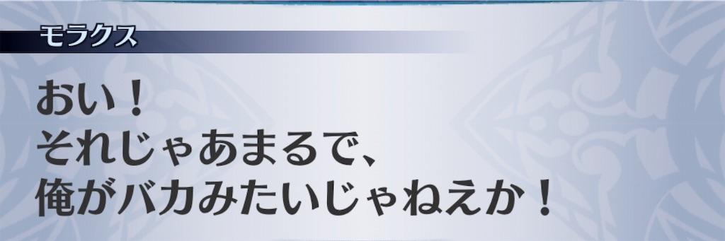 f:id:seisyuu:20190816192726j:plain