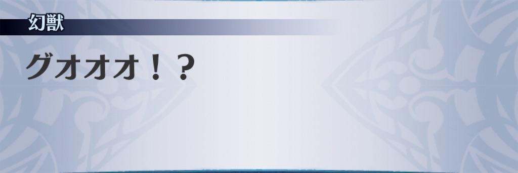 f:id:seisyuu:20190816192912j:plain