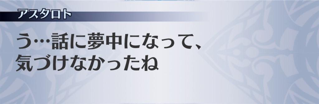 f:id:seisyuu:20190816193024j:plain