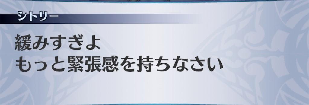 f:id:seisyuu:20190816193030j:plain