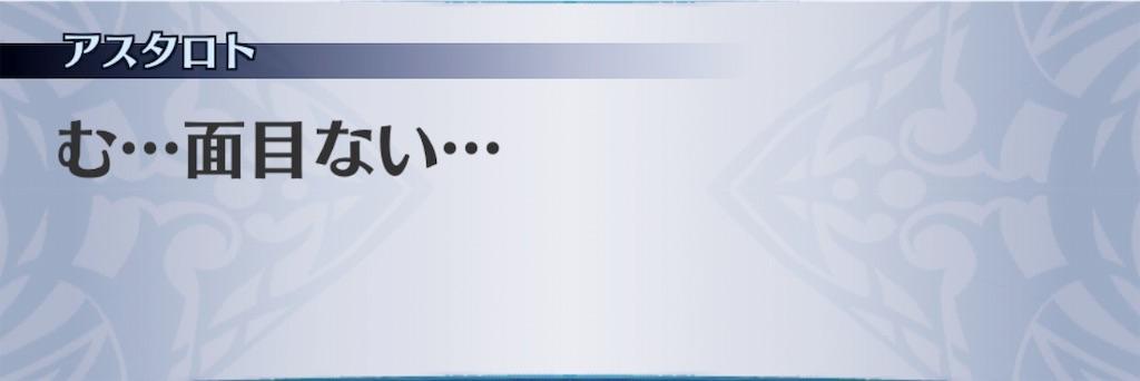 f:id:seisyuu:20190816193033j:plain