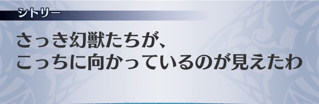 f:id:seisyuu:20190816193043j:plain