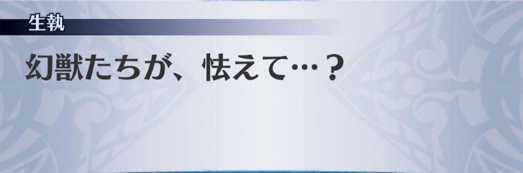 f:id:seisyuu:20190816193134j:plain