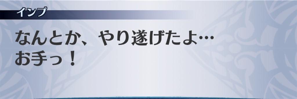 f:id:seisyuu:20190816193559j:plain