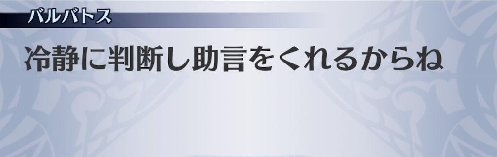 f:id:seisyuu:20190817174957j:plain