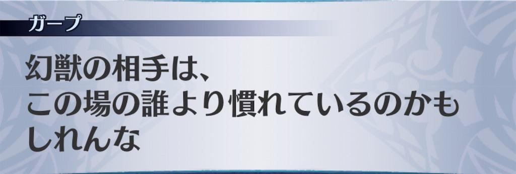 f:id:seisyuu:20190817175038j:plain