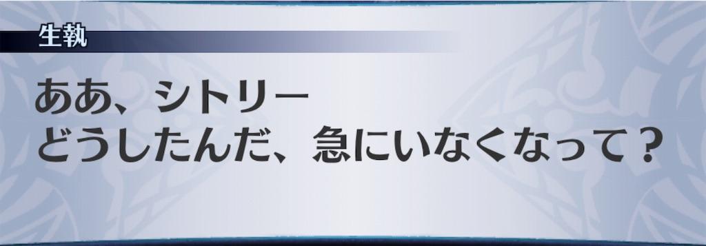 f:id:seisyuu:20190817175258j:plain