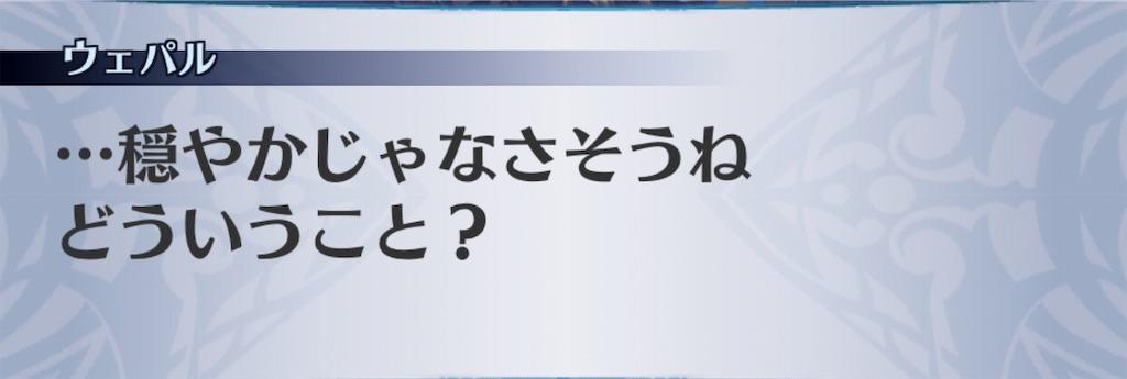 f:id:seisyuu:20190817175337j:plain