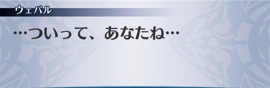 f:id:seisyuu:20190817175650j:plain