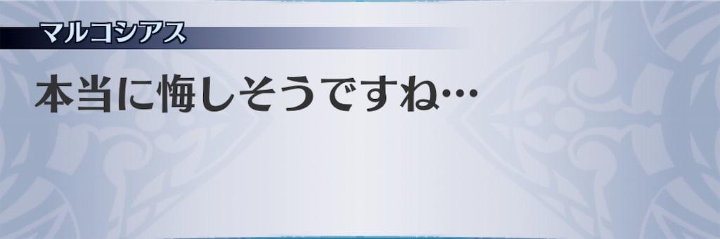 f:id:seisyuu:20190817175938j:plain