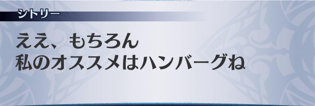 f:id:seisyuu:20190817180022j:plain