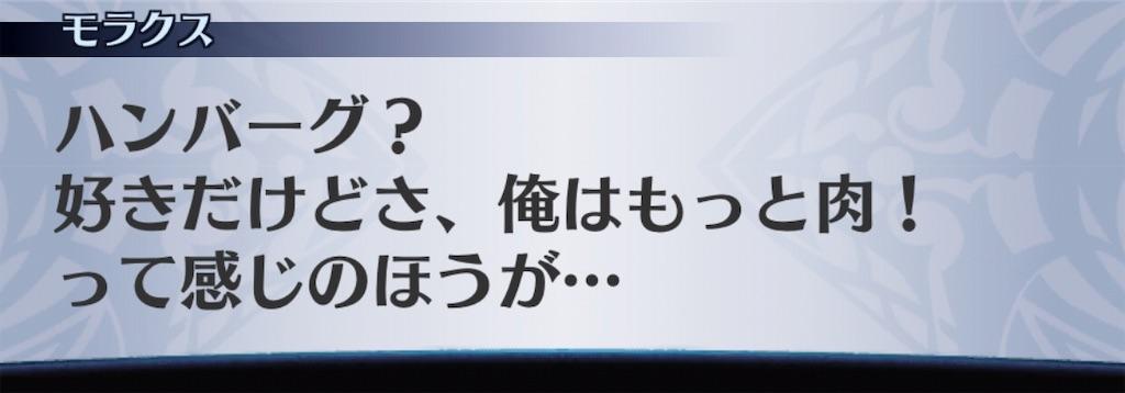 f:id:seisyuu:20190817180030j:plain