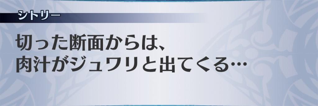 f:id:seisyuu:20190817180353j:plain