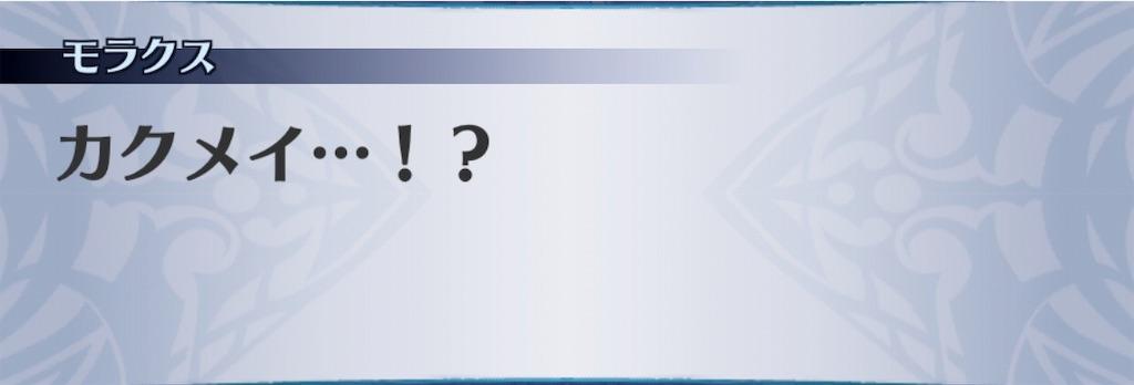 f:id:seisyuu:20190817180403j:plain