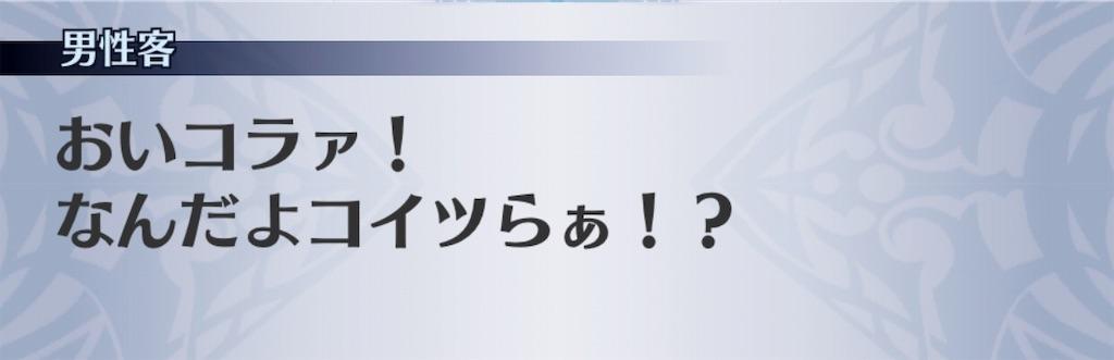 f:id:seisyuu:20190817180811j:plain