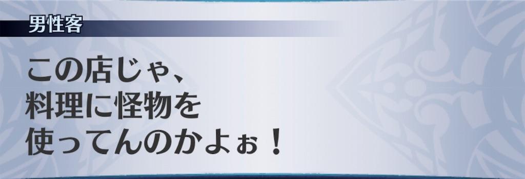 f:id:seisyuu:20190817180819j:plain