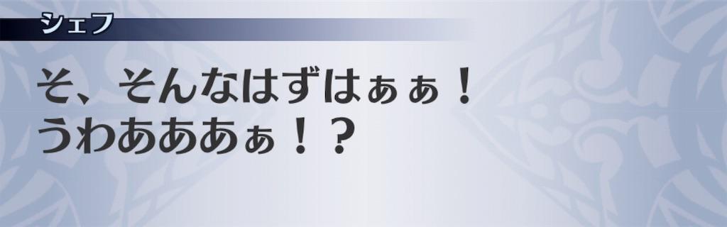 f:id:seisyuu:20190817180823j:plain