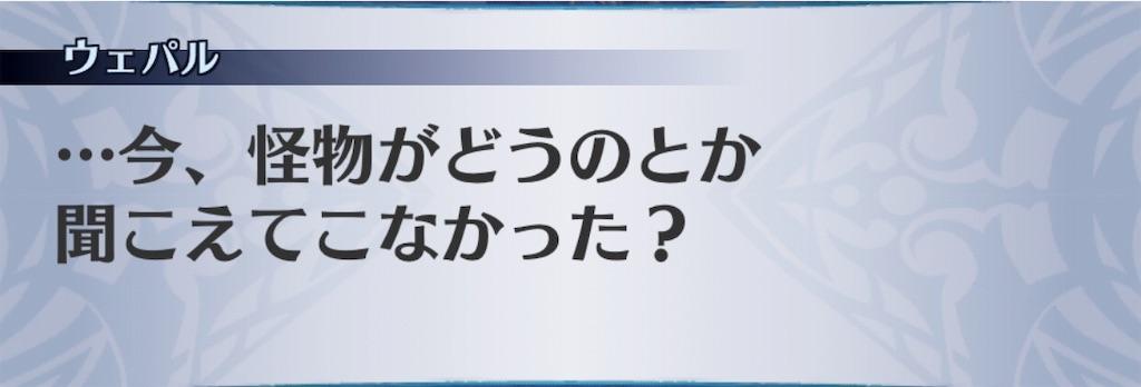 f:id:seisyuu:20190817180833j:plain