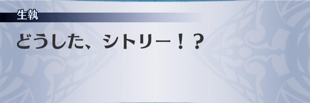 f:id:seisyuu:20190817181201j:plain
