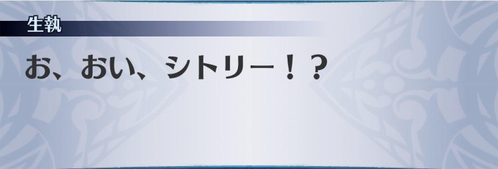 f:id:seisyuu:20190817181349j:plain
