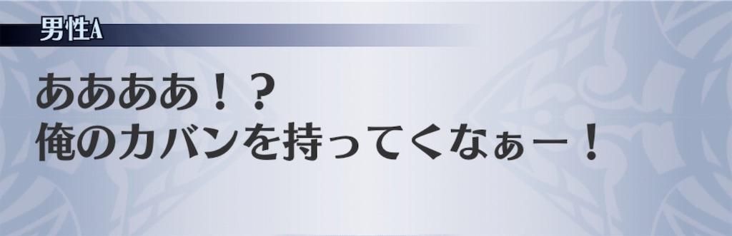 f:id:seisyuu:20190817181700j:plain