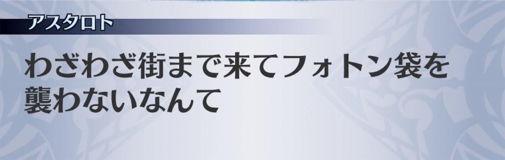 f:id:seisyuu:20190817182130j:plain