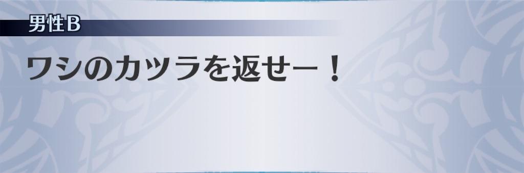 f:id:seisyuu:20190817182326j:plain