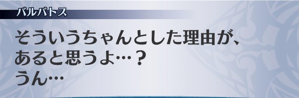 f:id:seisyuu:20190817182330j:plain