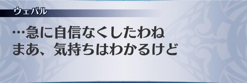 f:id:seisyuu:20190817182334j:plain