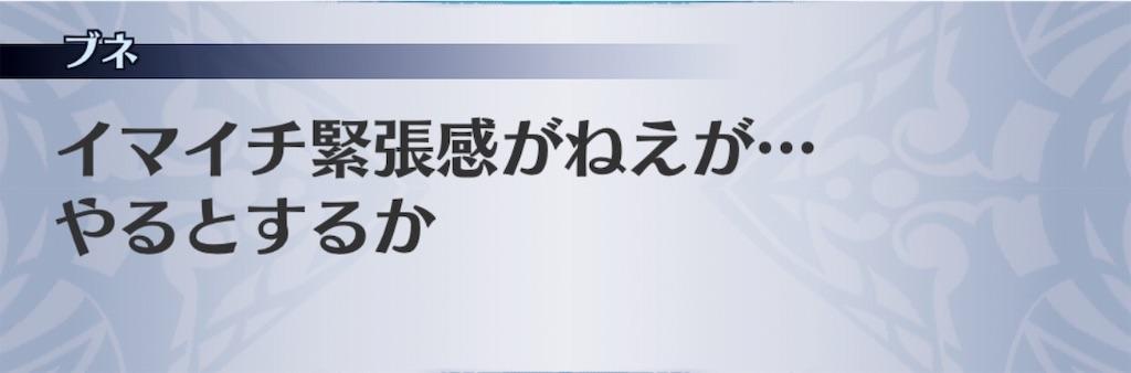 f:id:seisyuu:20190817182440j:plain