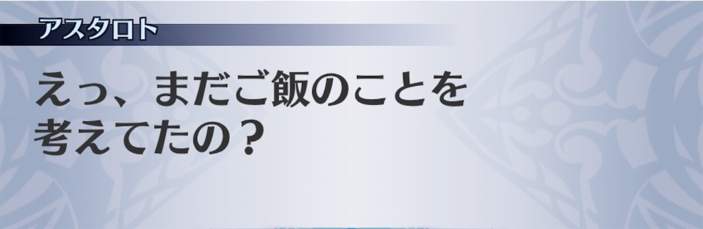 f:id:seisyuu:20190817182547j:plain