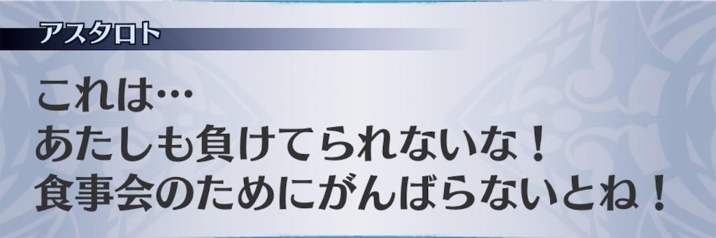 f:id:seisyuu:20190817182557j:plain
