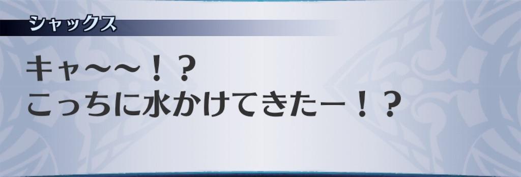f:id:seisyuu:20190817195612j:plain