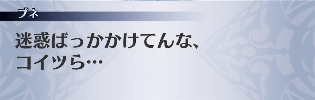 f:id:seisyuu:20190817195725j:plain