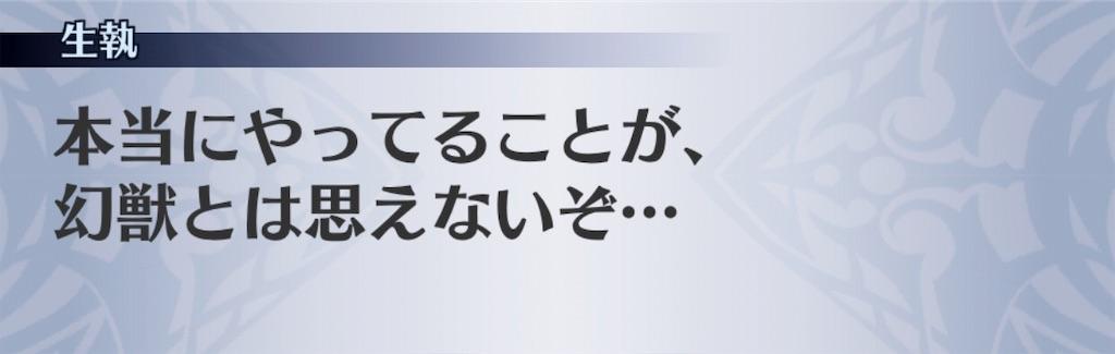 f:id:seisyuu:20190817195730j:plain