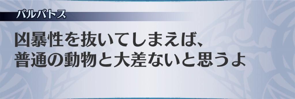 f:id:seisyuu:20190817195741j:plain