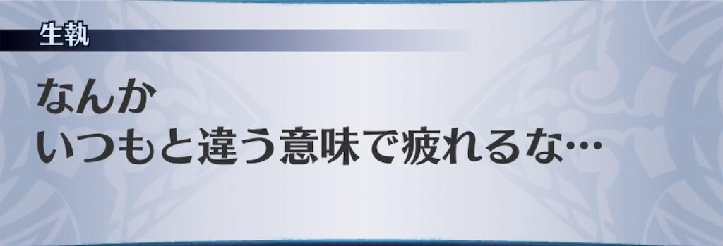 f:id:seisyuu:20190817195859j:plain
