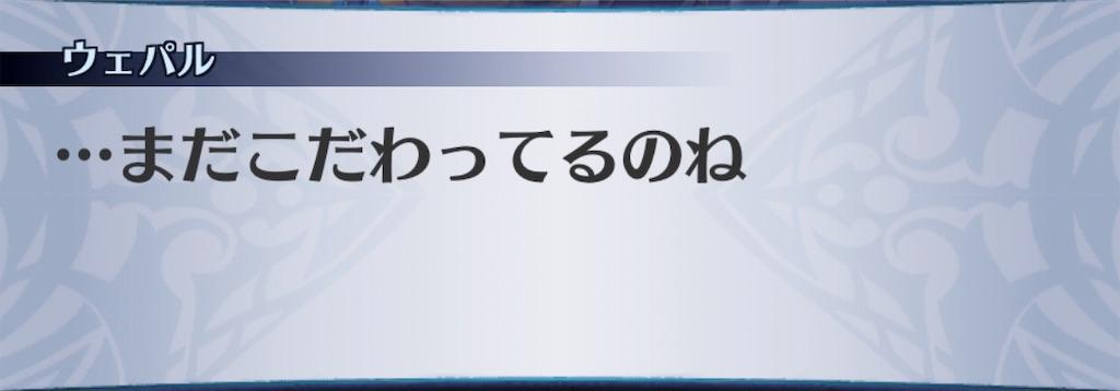 f:id:seisyuu:20190817195921j:plain