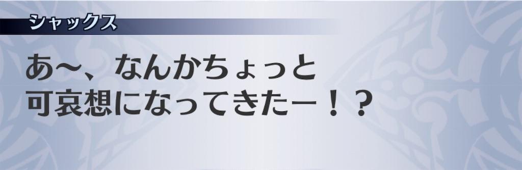 f:id:seisyuu:20190818211220j:plain