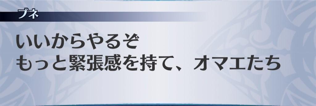 f:id:seisyuu:20190818211230j:plain