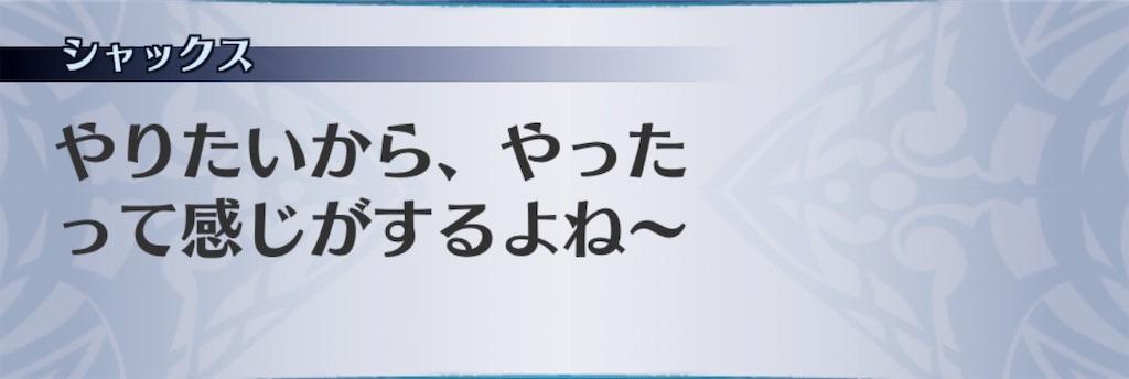 f:id:seisyuu:20190818211736j:plain