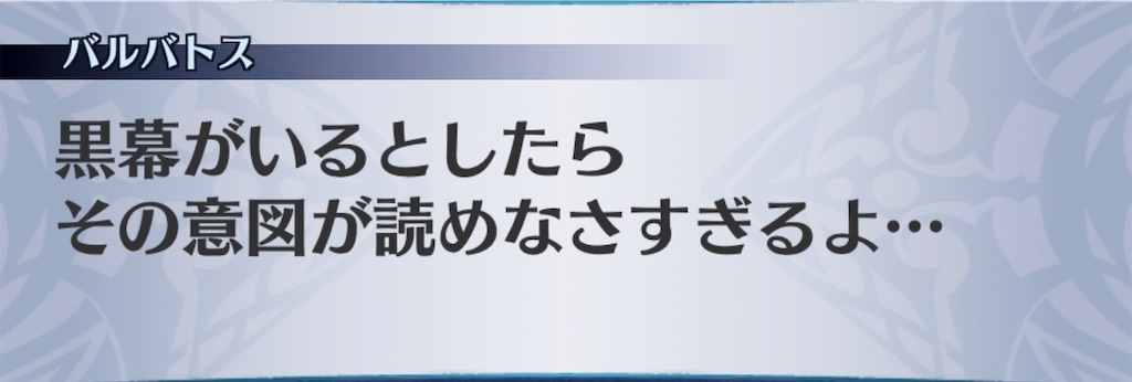 f:id:seisyuu:20190818211748j:plain