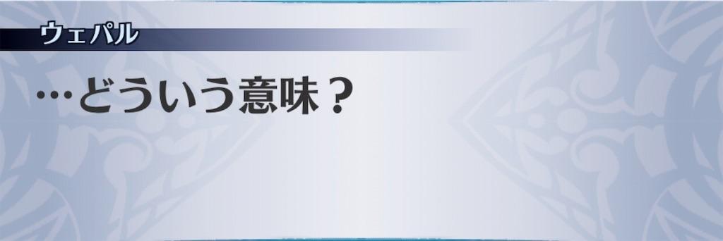 f:id:seisyuu:20190818211856j:plain