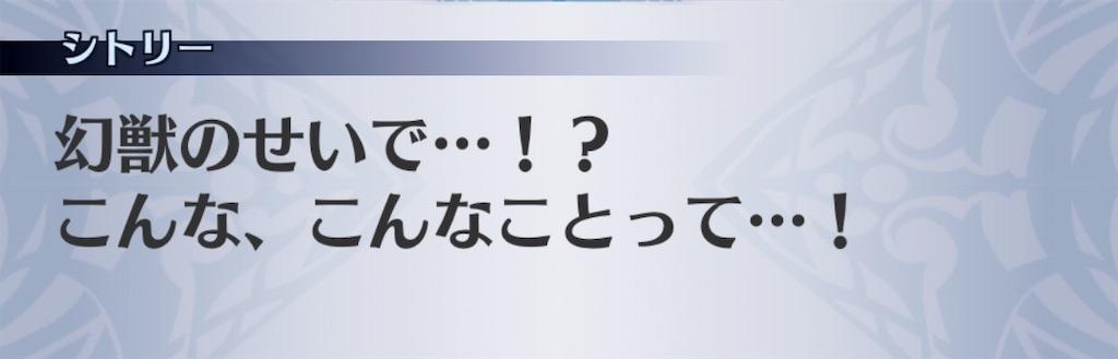 f:id:seisyuu:20190818212115j:plain