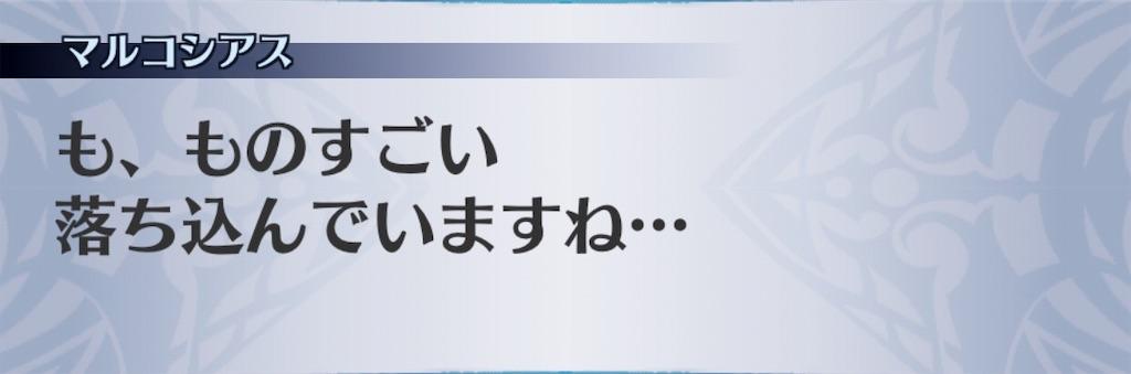 f:id:seisyuu:20190818212235j:plain