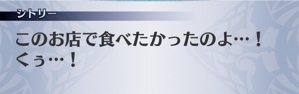 f:id:seisyuu:20190818212249j:plain
