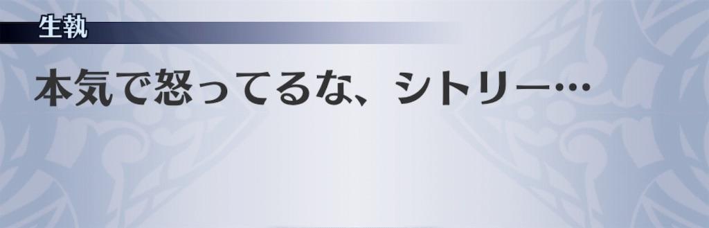 f:id:seisyuu:20190818212259j:plain