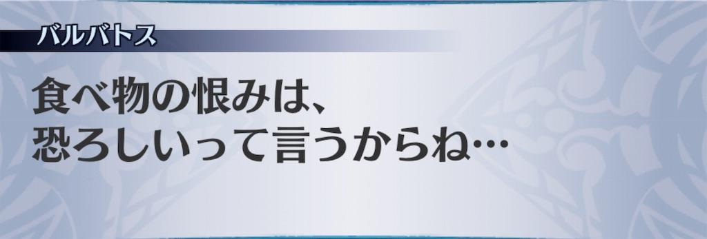 f:id:seisyuu:20190818212302j:plain