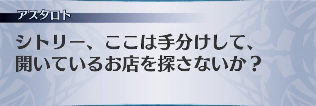 f:id:seisyuu:20190819174459j:plain