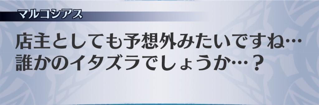 f:id:seisyuu:20190819174745j:plain
